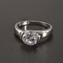 Prsten zásnubní bílé zlato 2343